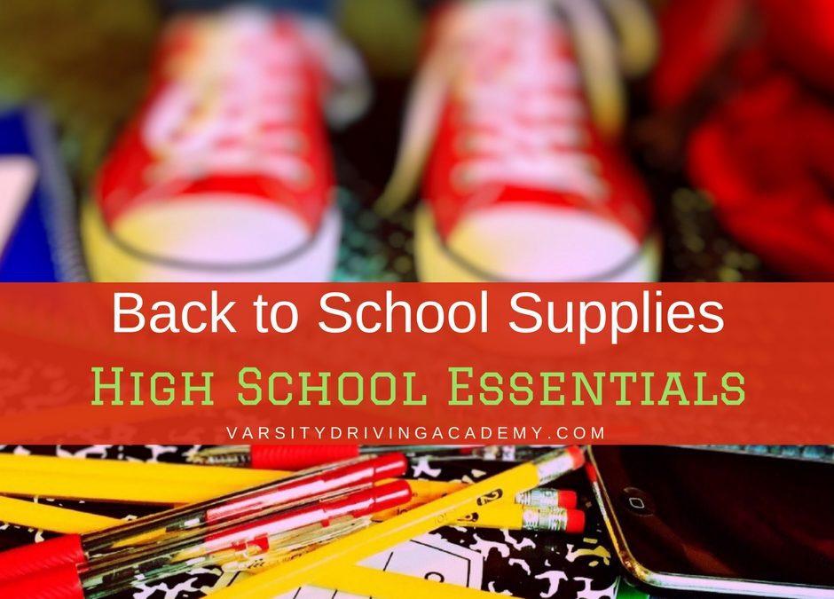Back to School High School Essentials