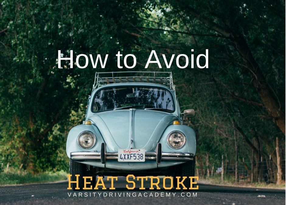 It's important to remember that to avoid heat stroke suffering for children is more important than running into the store, even for just a minute.