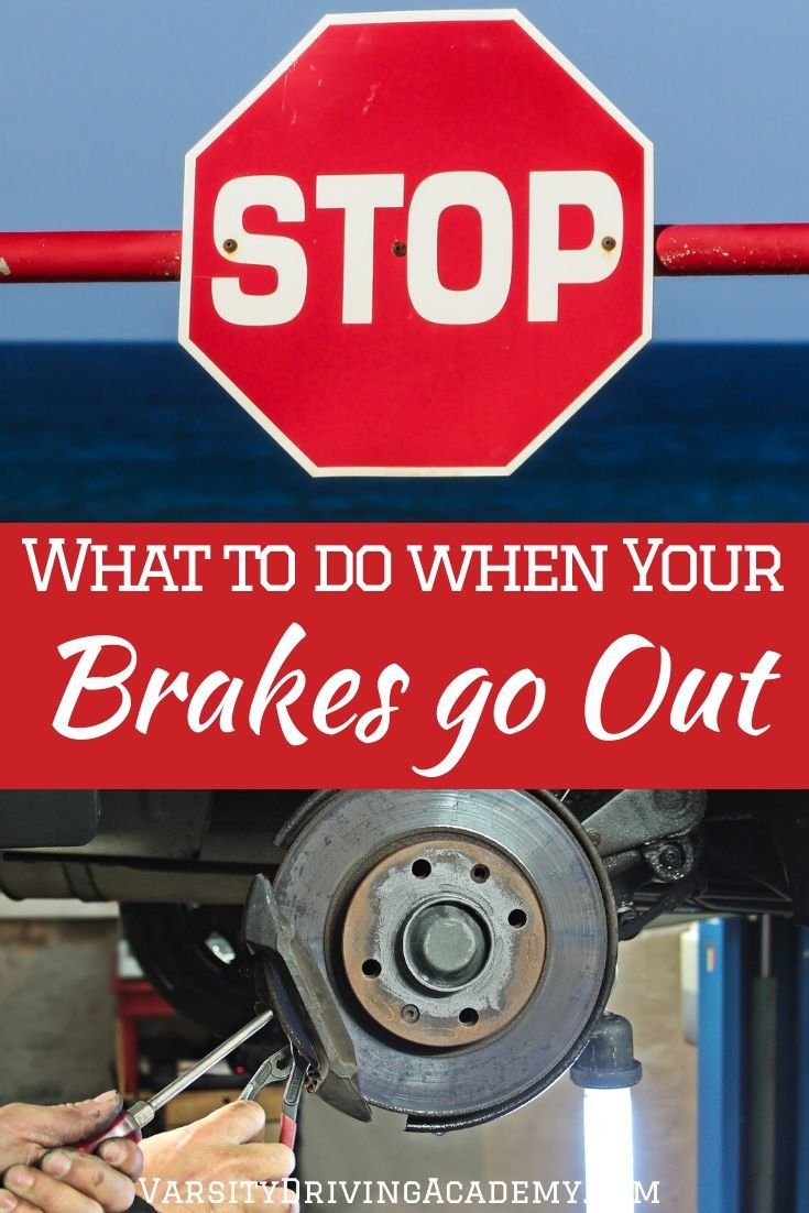 Knowing what to do if your brakes go out is very important for all drivers. The last thing you want to do is panic your way into an accident.