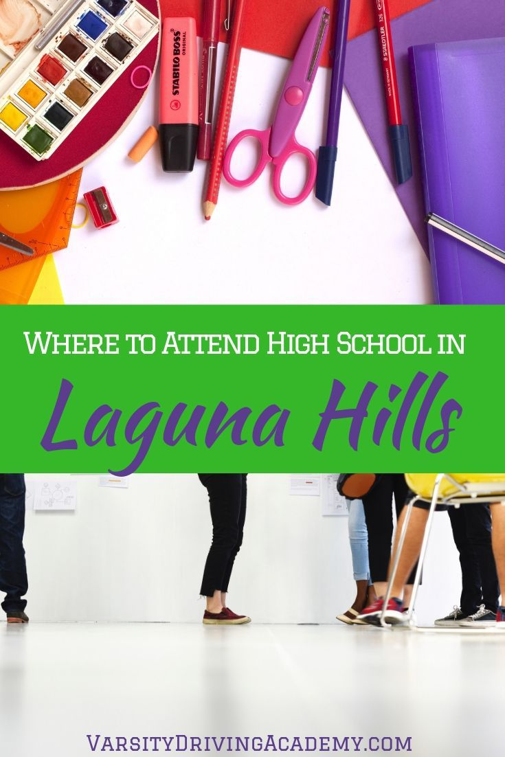 You can learn where to attend high school in Laguna Hills to prepare yourself and your teens for the school years ahead of you.